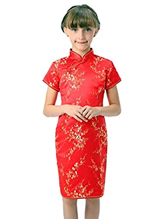 Amazon.com: Bitablue Girls Red Chinese Dress with Golden