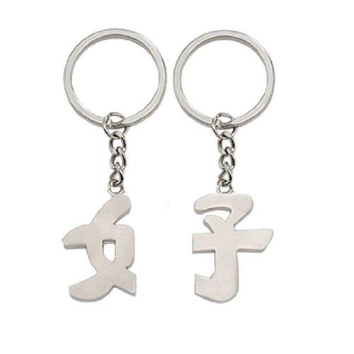 eDealMax caratteri cinesi magnetici buona coppia portachiavi Set di 2