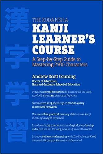 Libros para aprender japonés: Kanji Learner's Course. Aprender Kanji.