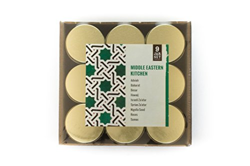 World Spice Merchants Gift Set - Middle Eastern Kitchen