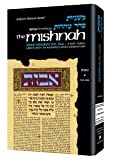 The Mishnah, Obadiah Bertinoro, 1422600939