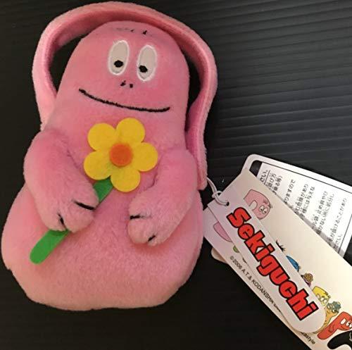 セキグチ バーバパパ 携帯バッグ ぬいぐるみ 公式 グッズ Sekiguchi ストラップ キーホルダー マスコット