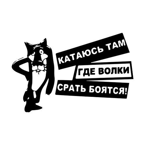 RingBuu Russian Tiger, Car Sticker, Auto/Car, Styling Decals, Vinyl, Motorcycle/Car Accessories, Sticker (Black)
