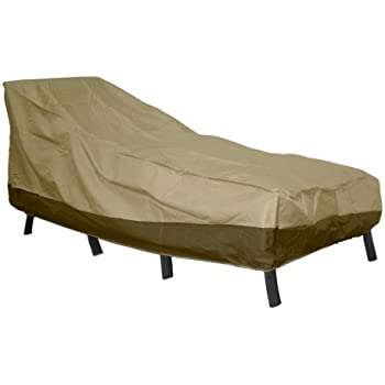 Amazon Com Patio Armor Chaise Lounge Cover Large