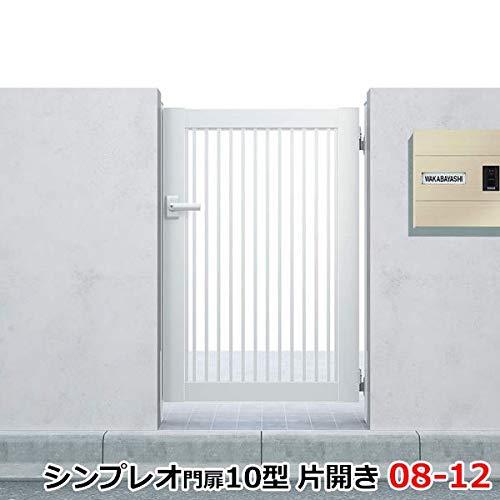 YKKAP シンプレオ門扉10型 片開き 門柱仕様 08-12 HME-10 『たて(粗)格子デザイン』 ホワイト B0727RG714 本体カラー:ホワイト