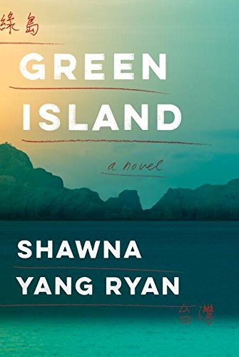 Download Green Island: A novel pdf