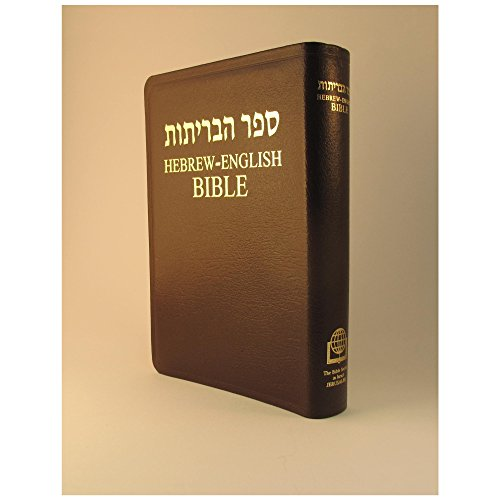 - Hebrew-English Bible NASB - Bonded Leather