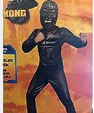 Godzilla vs Kong Monsterverse Kong Child Costume