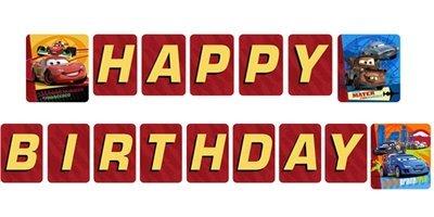 Amazon Com Cars 2 Happy Birthday Banner 1ct By Disney Toys Games