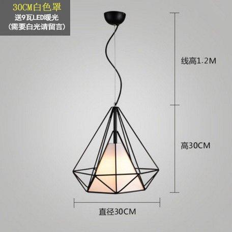 LuckyLibre Pendentif Diahommets rétro créative simple chambre à coucher Cuisine Restaurant Bar Cafe d'éclairage Lampe de couloir lustre,30cm couvercle blanc