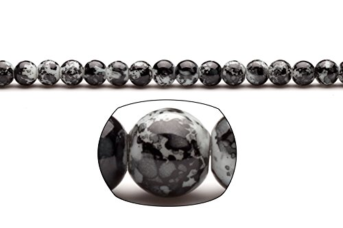 Black and grey marble grain patterned glass beads 8mm round (2 of 32