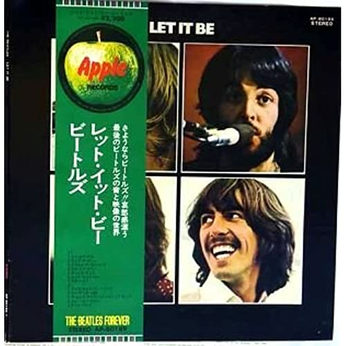 Japanese Vinyl Obi Strip Amazon Com