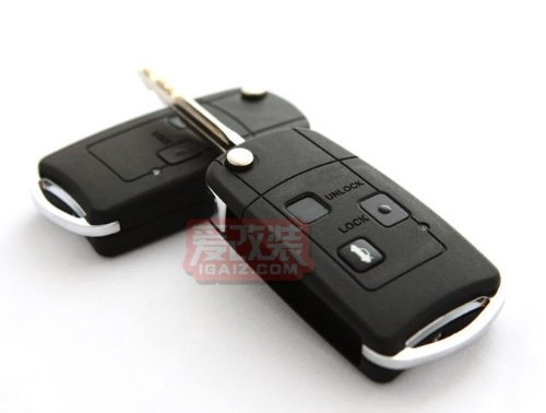 HQRP 3 Buttons Key Fob for Audi A4 2001 2002 2003 2004 01 02 03 04 Folding Flip Shell Remote Case plus HQRP Coaster