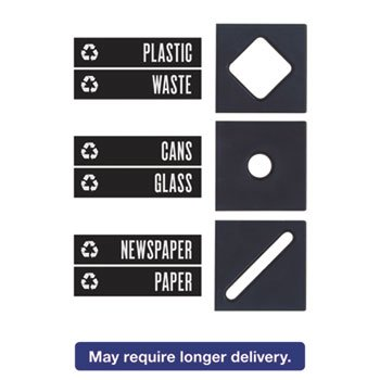 Public Square Recycling Containers Lids, 15 1/4 X 15 1/4 X 2, Black