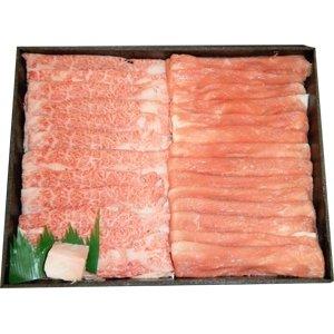 ホクレン びらとり和牛バラすき焼き&黒豚ももすき焼きセット