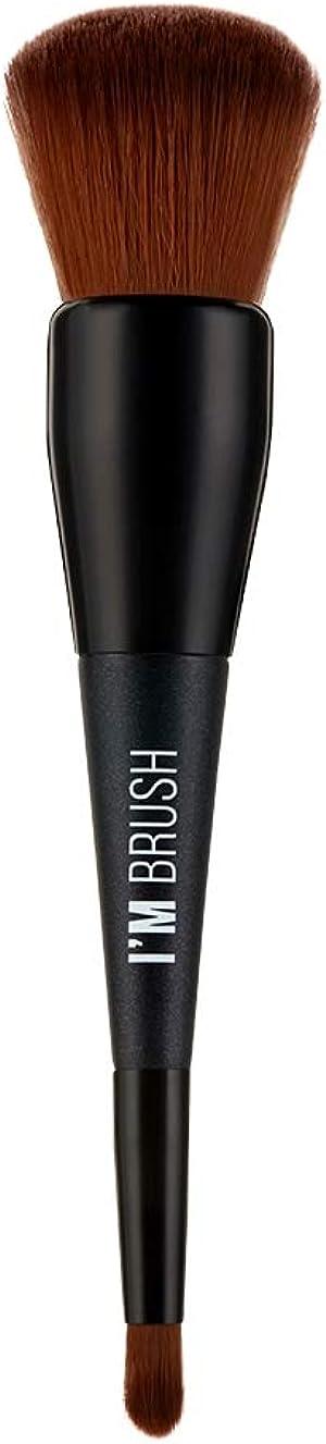 I'M MEME I'm Brush #B023 Dual Contour Brush   Two-sided Brush For Face and Nose Contouring   K-Beauty