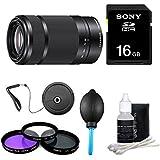 Sony SEL55210 - 55-210mm Zoom E-Mount Lens - Black Bundle