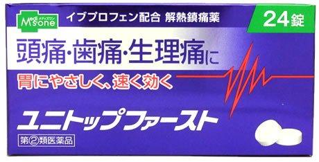 Amazon | 【指定第2類医薬品】メ...