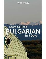 Learn to Read Bulgarian in 5 Days