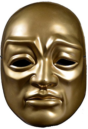Stanley Kubrick Eyes Wide Shut - Red Cloak Vacuform Mask -