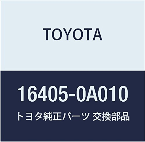 Toyota 16405-0A010 Tank Cap Sub Assembly