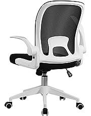 Office chair,Herui Desk chair