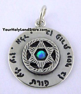 (Ben Porat Yosef Blessing Kabbalah Protection Alef Lamed Dalet Pendant By YourHolyLandStore )