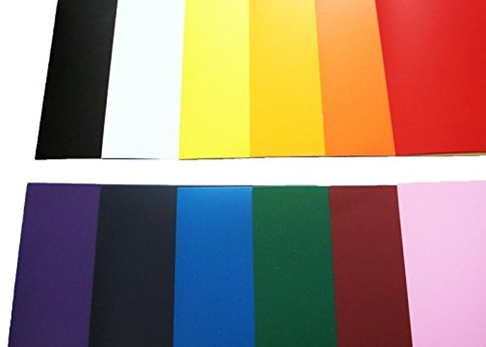 メディックキャンプクラッシュTECKWRAP 熱転写シート アイロンプリントシート ラバーシート Tシャツなどの衣類や織物、切れ地に使う 多色 純色 30cm×25cm×20枚