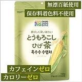 Best unknown Beards - [Korea Food / Korea tea / cleaning Gardens Review