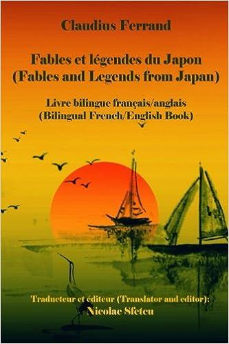 Amazon Com Fables Et Legendes Du Japon Fables And Legends
