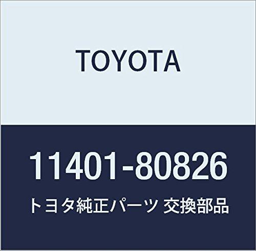 TOYOTA (トヨタ) 純正部品 シリンダ ブロックSUB-ASSY 品番11401-39775 B01LYIEF2S - 11401-39775