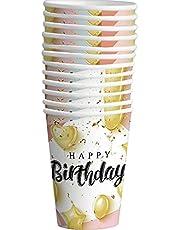 طقم اكواب ورقية ذا باك - مطبوعة عيد ميلاد سعيد حفالات - كوب ورق صحي للمشروبات الباردة والساخنة - 12 قطع