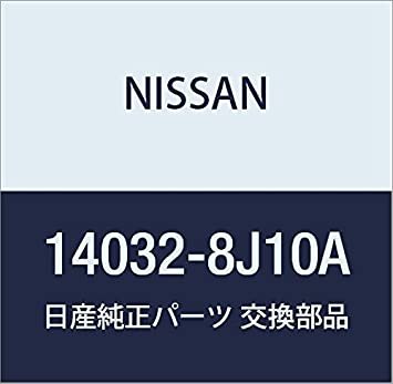 Genuine Nissan 14032-8J10A Fuel Injection Plenum Gasket Set