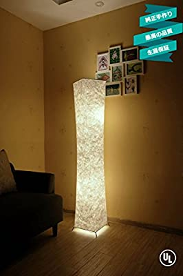 "61"" Creative Floor Lamp,LEONC Softlighting Minimalist Modern Design Floor Lamp with Fabric Shade & 2 Bulbs for Living Room Bedroom Warm Atmosphere(Tyvek Dupont 10 x 10 x 61 inch)"