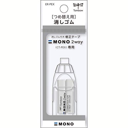 - Tombow Mono 2-Way Correction Tape Eraser Refill, 1 Pack