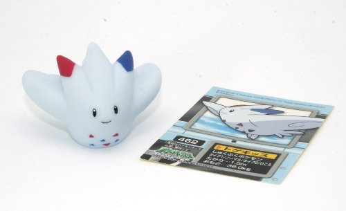Pokemon Togekiss (#462) Kids Diamond & Pearl Series #5 : One ~1