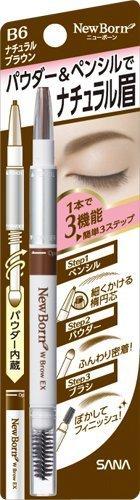 New Eyebrow - SANA Newborn with Eyebrow Makeup, Ex B6, Natural Brown