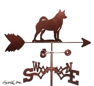 Hecho a mano Noruega Elkhound perro jardín juego forma de gallo ~ nuevo ~