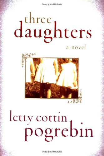 Letty Cottin Pogrebin Publication