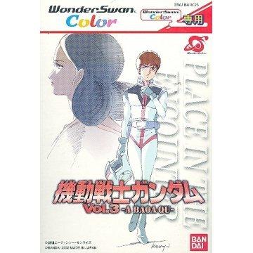 機動戦士ガンダム Vol.3-A BAOA QUー