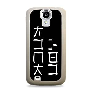 331 Chinese Letters Samsung Galaxy S4 Silicone Case - White