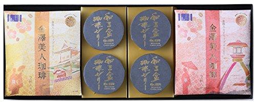 dart-coffee-kanazawa-beauty-coffee-hanamai-amp-wasanbon-coffee-jelly-set-kbc-27-hana-1-mai-1-jelly-4
