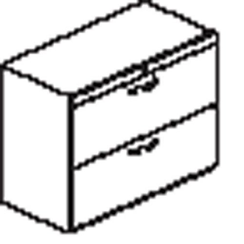 Credenza Series Corsica (Mayline Corsica Series Lateral File For Credenza/Return Golden Cherry Veneer)