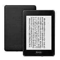 【最大6,000円OFF】Kindle電子書籍リーダー