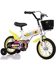 دراجة اطفال كروزر مع عجلات تدريب ومصدات مقاس 12 انش باللون الاصفر، مقاس S من ماي بي كيو