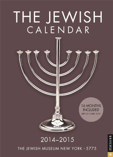 The Jewish 2014-2015 Engagement Calendar: Jewish Year 5775](The Jewish Museum Calendar)