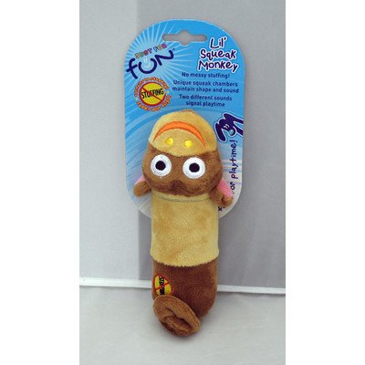 (Petstages Lil Squeak Monkey Toy in Brown [Set of)