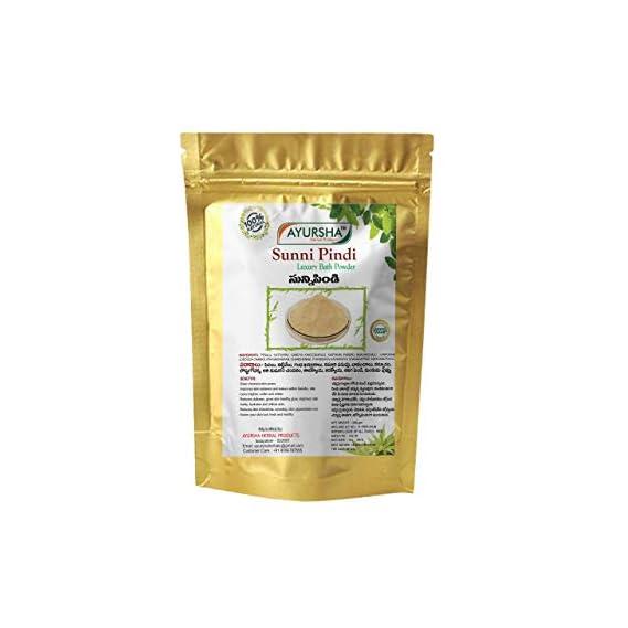 Ayursha Herbal Bath Powder, Sunnipindi 250g