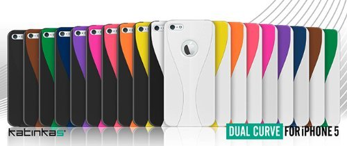 Katinkas KATIP51045 Hard Cover für Apple iPhone 5 Dual Curve schwarz/braun