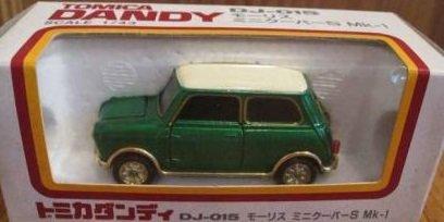 日本製 絶版トミカ トミカダンディ DJ-015 モーリス ミニクーパーS MK-1 メタルグリーン B0759V1D24
